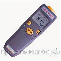 Прочее - АКИП-9201 - цифровой лазерный тахометр, 0
