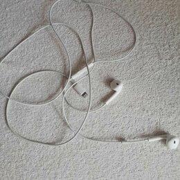 Наушники и Bluetooth-гарнитуры - Оригинальные наушники earpods, 0
