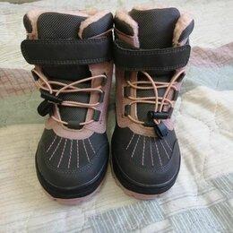 Ботинки - Треккинговые ботинки 31, 0