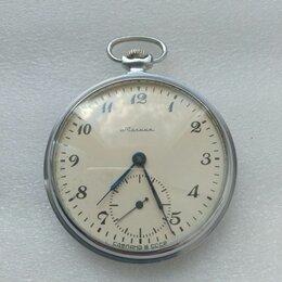 Карманные часы - Карманные часы Молния тонкие, 0