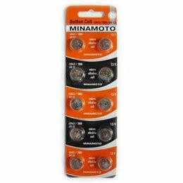 Ретро-консоли и электронные игры - Батарейки AG 12 для электронных игр, новые, в упаковке.Цена за шт., 0