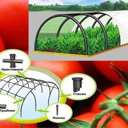 Парники и дуги - Парник большой арка ПА 7 секций складной дачный для рассады и овощей, 0