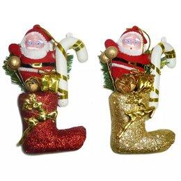 Киндер-сюрприз - Дед Мороз в валенке 5635 12см, 0