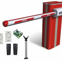 Шлагбаумы и автоматика для ворот - Комплект шлагбаума FAAC B680 H (для проезда до 8 метров), 0