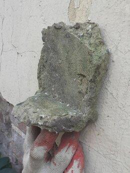 """Полки - Полка каменная, в стиле """"Мезозой"""", 0"""