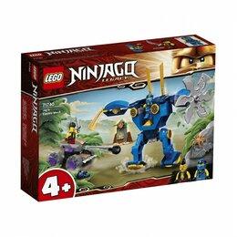 Автокресла - LEGO Ninjago 71740 Электрический робот Джея, 0