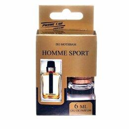 Этикетки, бутылки и пробки - Подвесной СТЕКЛЯННЫЙ ароматизатор флакон 6мл по мотивам элитного парфюма  Perfum, 0