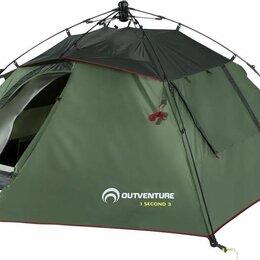Палатки - Палатка Outventure 1 second tent 3, 0