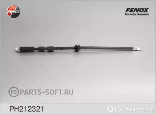 FENOX PH212321 PH212321_852512316.21206 1116868 шланг торм.п  по цене 360₽ - Тормозная система , фото 0