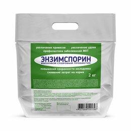 Товары для сельскохозяйственных животных - Пробиотик кормовой, 0