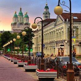 Туры - Тур в Астрахань, 0