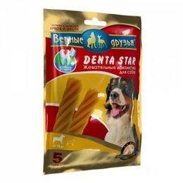 Лакомства  - Верные Друзья лакомствово  для собак для чистки зубов штучные  цветные  DENTA..., 0