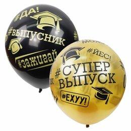 Украшения и бутафория - Воздушные шары,25шт,М12/30см «Выпускник» 6065089, 0