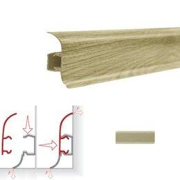 Плинтусы, пороги и комплектующие - плинтус пластиковый ngf56 дуб полярный 2,5м ngf073, 0
