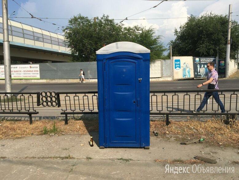 Туалетная кабина биотуалет био туалет для дачи по цене 2500₽ - Биотуалеты, фото 0