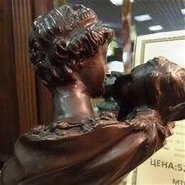 "Статуэтки и фигурки - композиция ""ПАРА"", 0"