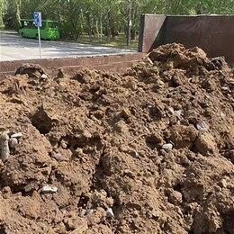 Садовые дорожки и покрытия - Суглинок для поднятия участка., 0