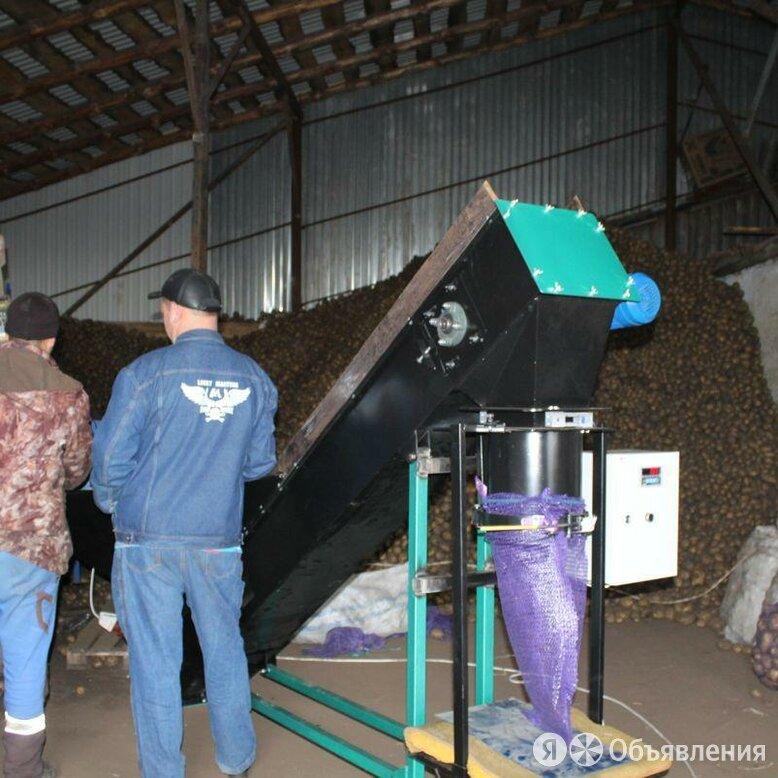 Дозатор весовой для угля, щебня, зерна, пеллет по цене не указана - Упаковочное оборудование, фото 0
