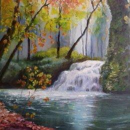 Картины, постеры, гобелены, панно - Водопад в осеннем лесу, 0