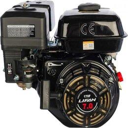 Двигатели - Двигатель бензиновый LIFAN 170F D19, 0