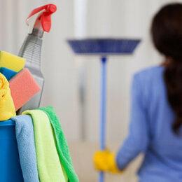 Сфера услуг - Клининг. Уборка офисов, складов, помещений, квартир, коттеджей. , 0