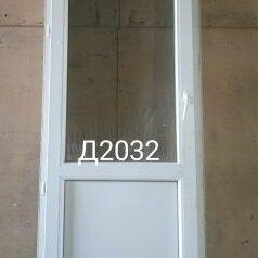 Готовые конструкции - Дверь пластиковая балконная (б/у) 2200(в)х710(ш), 0