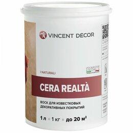 Масла и воск - воск vincent decor cera realta глянцевый для декоративных покрытий 1л, 0