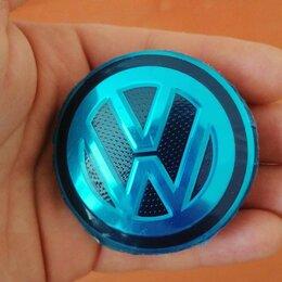 Шины, диски и комплектующие - Заглушка ступицы колеса фольксваген поло, 0