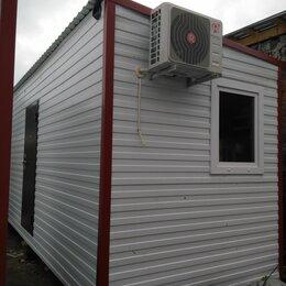 Готовые строения - Бытовка надёжная 6х2.4м и 3х2.4м, 0