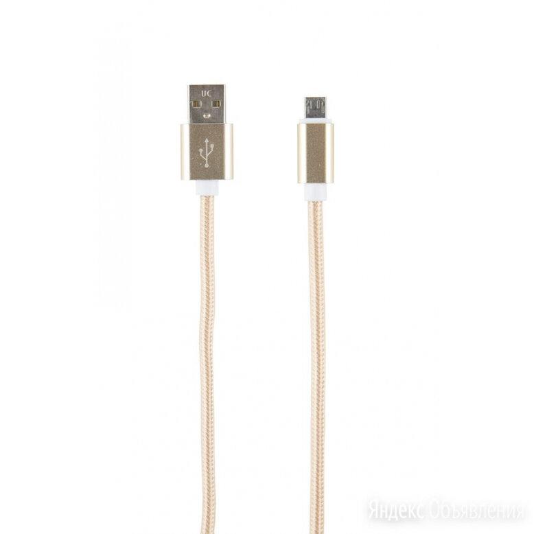 Дата-кабель Red Line УТ000014162 по цене 187₽ - Зарядные устройства и адаптеры, фото 0