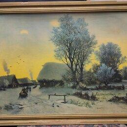 Картины, постеры, гобелены, панно - Репродукция 1983 года,картины зимний вечер Кондратенко, 0