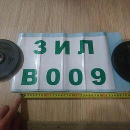 Интерьерные наклейки - Наклейки цифры буквы стикеры, 0