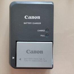 Аккумуляторы и зарядные устройства - Зарядное устройство Canon CB-2LZ и батарея NB-7L, 0