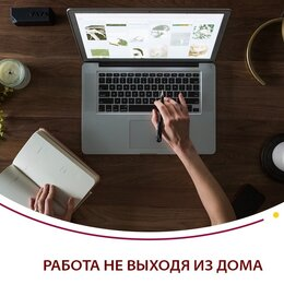 Менеджеры - Сотрудник интернет-магазина, 0
