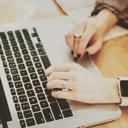 Менеджеры - Онлайн-менеджер по рекламе, 0