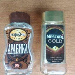 Ёмкости для хранения - Банки от кофе, 0