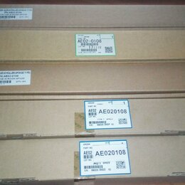 Запчасти для принтеров и МФУ - Прижимной/резиновый вал AE02-0108 для RICOH Aficio 1035/1045, 0