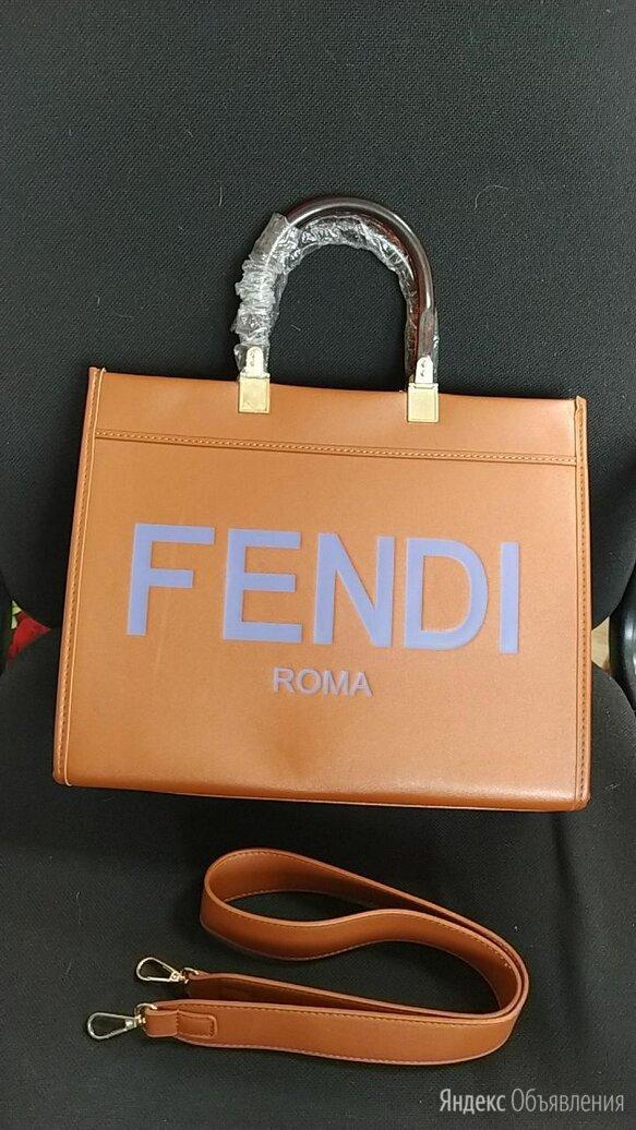 Сумка sunshine Fendi, новая, вместительная. по цене 1950₽ - Сумки, фото 0