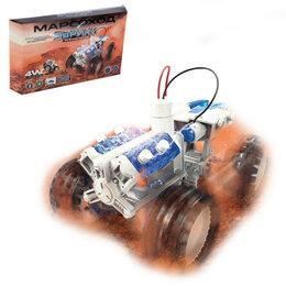 Морозильное оборудование - Марсоход, 4WD, работает от воды с солью, 0