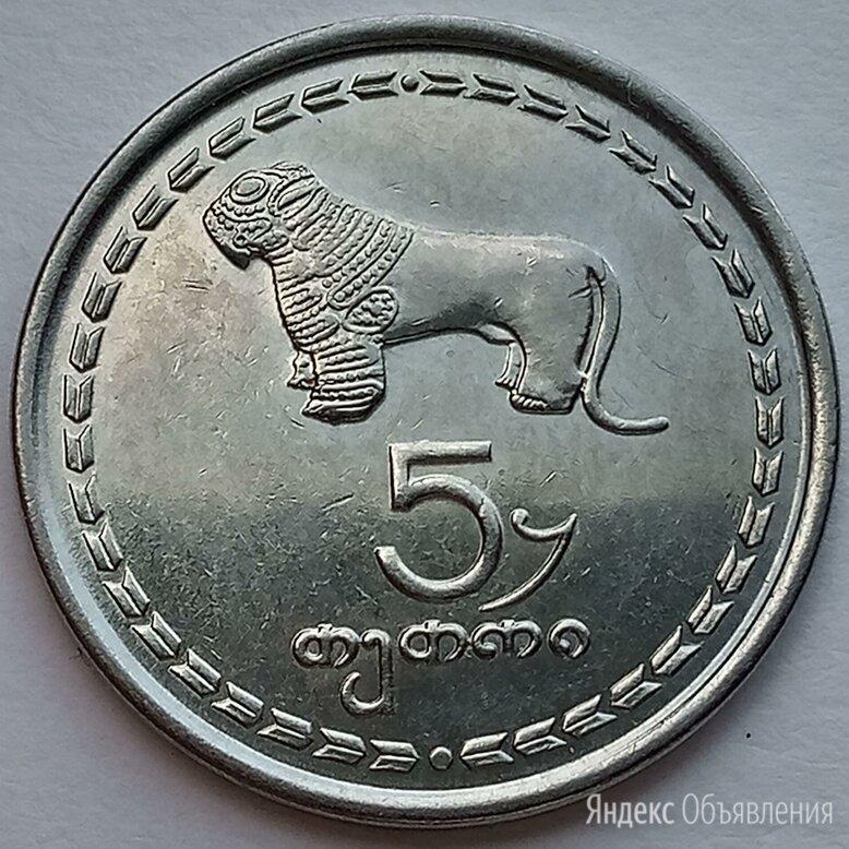 5 тетри 1993 год (Грузия) по цене 45₽ - Монеты, фото 0