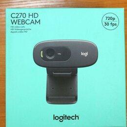 Веб-камеры - Веб-камера Logitech C270 HD, 0