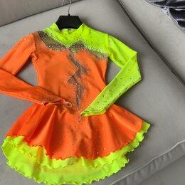Спортивные костюмы и форма - Платье для фигурного катания желтое, 0