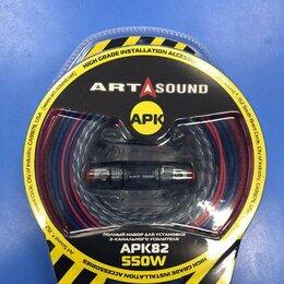 Аудиооборудование для концертных залов - Набор проводов 2-х кан.усилителя Art Sound APK 82, 0