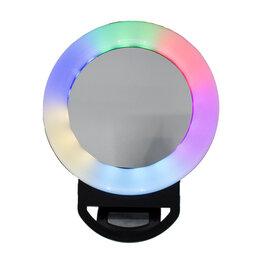 Кольца и перстни - Цветное сэлфи кольцо SELFIE RING LIGHT на телефон, 0