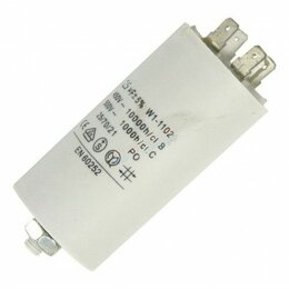 Запчасти к аудио- и видеотехнике - Конденсатор СМА 6mF 450V CBB60 TITAN, 0