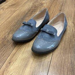 Мокасины - женские  туфли лоферы, 0