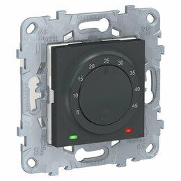 Отопительные системы - Термостат теплого пола Schneider Electric Unica New NU550354, 0