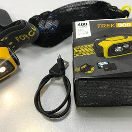 Фонари - Фонарь налобный для трекинга Trek 900 USB, 0