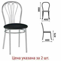 """Кресла и стулья - Стулья для столовых, кафе, дома """"Venus"""", КОМПЛЕКТ 2 шт., хромирован..., 0"""