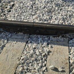 Для железнодорожного транспорта - Соединитель рельсовый, 0
